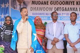 Soomaalisoor - Gudoomiye Mahad Cabdalle Cawad oo si diiran ...